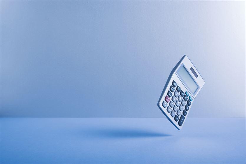 Obsługa rachunkowa dla Twojej firmy, Bilans Biuro rachunkowe Anna Miąskowska, Brodnica