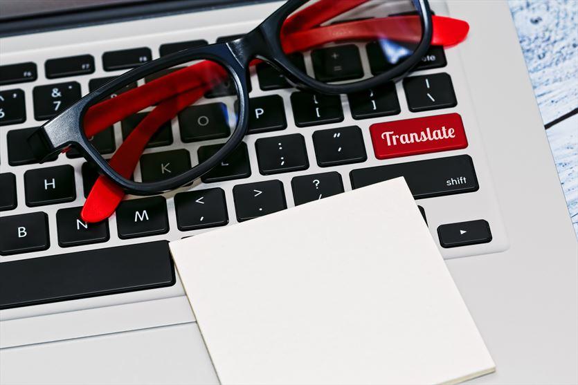 Usługi tłumaczeniowe na najwyższym poziomie, Translex Biuro tłumaczeń Ewa Ożga, Bydgoszcz