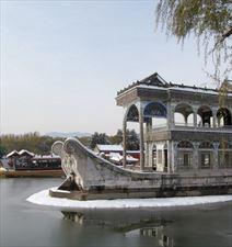 Chiny, BT Reise HIT Biuro turystyczne, Knurów