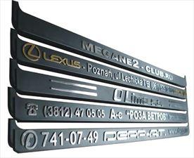 ramki z nadrukiem 3D, Madox Nadruki na ramki pod tablice rejestracyjne sitodruk, Cieszyn