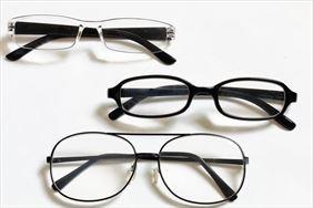 dobór okularów, Alpha Optymed s.c., Częstochowa