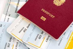 paszport, Regionalna Agencja Turystyki Sp. z o.o., Łódź
