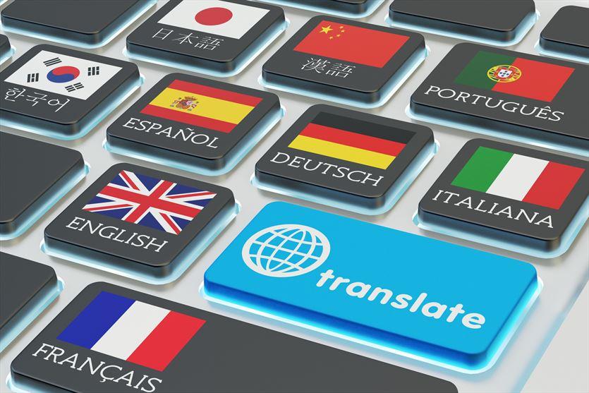Usługi translatorskie, TMT Agencja tłumaczeń, Jasło