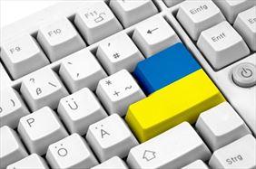 tłumaczenie języka ukraińskiego, Artur Mielnik Tłumacz przysięgły jęz. ukraińskiego, Przemyśl