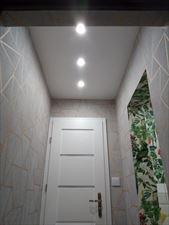 oświetlenie na suficie, Design-Haus Sebastian Miareczka, Lublin