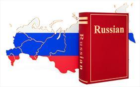 tłumaczenia rosyjskiego, Tłumacz przysięgły j. rosyjskiego Magdalena Tomusiak, Prałkowce