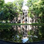 Muza Park, Hotel Muza, Duszniki-Zdrój