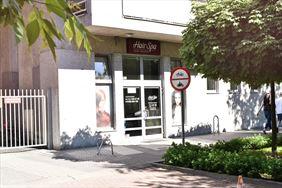 zewnętrze salonu, Hair-Spa Iwona Sobolewska, Warszawa