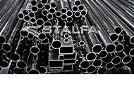 Stalfa. Steel Construction Manufacturer