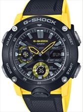 zegarek męski casio G-Shock, Expres PHU Anna Oleszek, Legnica