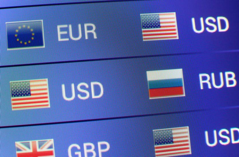 Negocjowanie kursu walut – czy jest to możliwe?