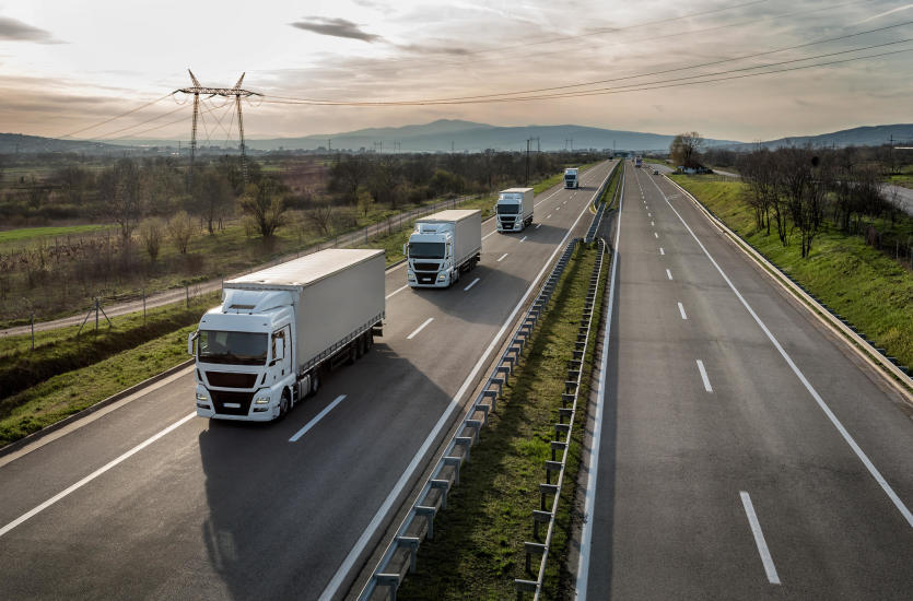Какую роль играет транспорт в управлении компанией?