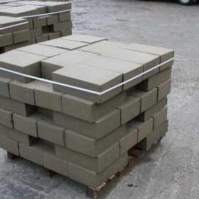 Polscy producenci prefabrykatów betonowych