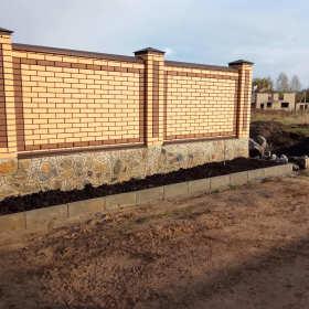 Dlaczego warto zdecydować się na ogrodzenie betonowe?