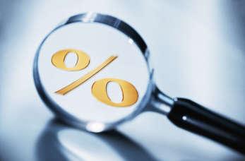 Какие кредиты и займы предлагает своим клиентам GBS Bank?