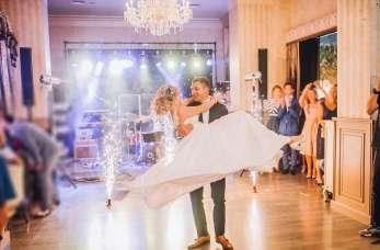 Jak wybrać idealną salę weselną?