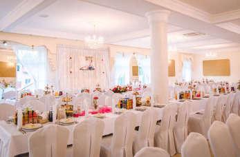 Wyjątkowa uroczystość w domu weselnym