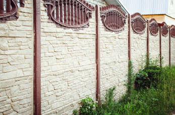 Postaw na nowoczesny design i wybierz ogrodzenie łupane