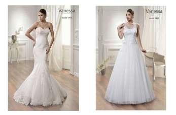 Idealna suknia ślubna ‐ jak ją znaleźć