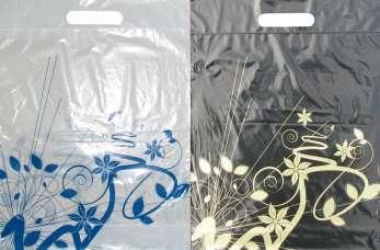 cf71e401ad Eleganckie torebki foliowe – to może być wizytówka Twojego sklepu!