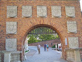 Brama Herbowa