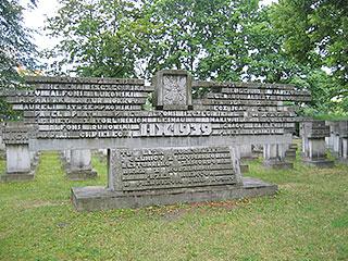 Cmentarz Ofiar Hitleryzmu na Zaspie