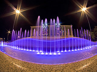 Fontanna na Placu Dąbrowskiego