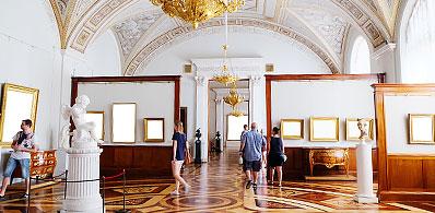 Muzea