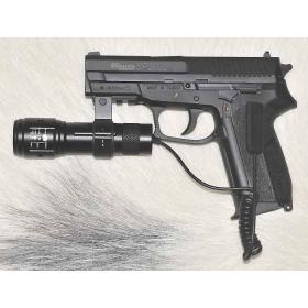 Latarka taktyczna wojskowa policyjna asg LED 500 lm do broni gmglite ładowalna wyłącznik żelowy