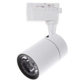 Lampa Sufitowa TRACK LIGHT 12W LED White 4000K ML3915