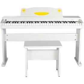 Artesia FUN-1 White - pianino cyfrowe dla dzieci - ☎ NEGOCJUJ CENĘ TEL 32 729 97 17 ☎