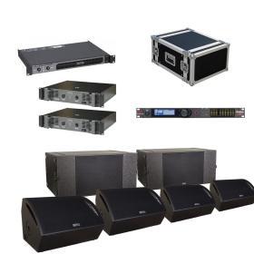 Lighting Center Audio Set 2 - zestaw nagłośnieniowy plenerowy dla domu kultury, teatru, klubu, dyskoteki - ☎ NEGOCJUJ CENĘ TEL 32 729 97 17 ☎