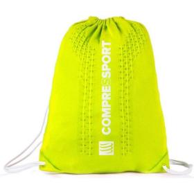 Compressport Endless Backpack Żółty