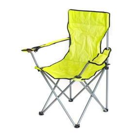 Happy Green krzesełko wędkarskie FISH, limetkowe, BEZPŁATNY ODBIÓR: WROCŁAW!