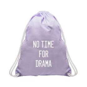 Worek kolor wzór No time for drama