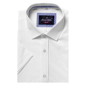 Koszula męska 25503 (Slim Fit) - BIAŁA
